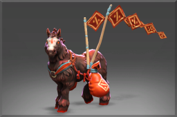 Auspicious Mythical Redhoof
