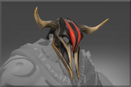 Rare Helm of the Warbeast