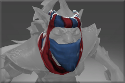 Uncommon Mask of Distant Sands