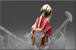 Uncommon Plume of the Dragon Guard