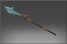image for Feathered Naginata