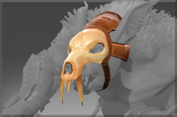 Uncommon Skull of the Ravager