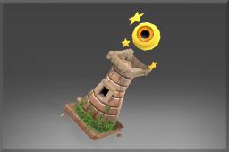 Rare Celestial Observatory