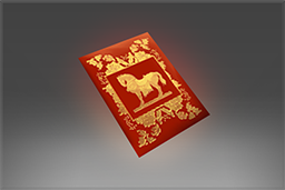 Uncommon Crimson Parcel
