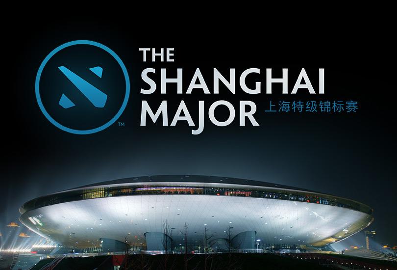 Шанхайский главный турнир